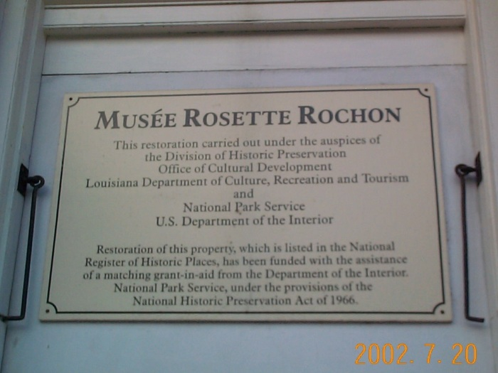2002 Historic Site Plaque at Musee Rosette Rochon as seen on FrenchCreoles.Com. An archived interview with Don Richmond is also available there.